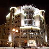 Дом Журналиста, Ханты-Мансийск