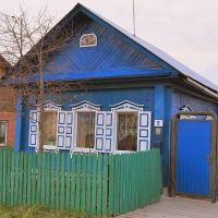 Синий домик, Ханты-Мансийск