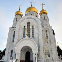 Бело-желтый, Ханты-Мансийск