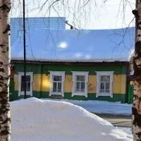 Солнечные зайчики, Ханты-Мансийск