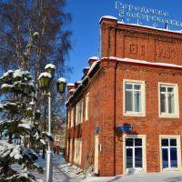 Здание первой городской электростанции, Ханты-Мансийск