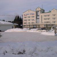 отель На семи холмах, Ханты-Мансийск