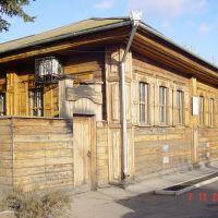Музей Декабристов, Ялуторовск