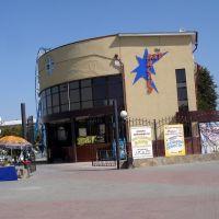 Бистро, Ялуторовск