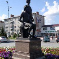 Памятник Основателям Ялуторовска, Ялуторовск