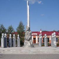 Памятник Декабристам, Ялуторовск