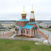 Церковь в Яр-Сале, Яр-Сале