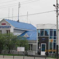 Аэропорт, Яр-Сале