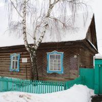 Музей Красильников Г.Д., Алнаши