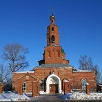 Троицкий Собор, Алнаши