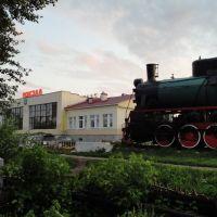 Вокзал в Балезино, Балезино