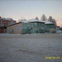 Вавож. Центр села., Вавож