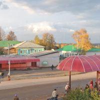 Вавож, осень 2010 -2, Вавож