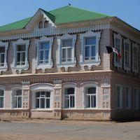 Музей, Вавож