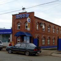 Хобби, Воткинск