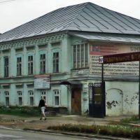 Ул. Кирова, 30, Воткинск
