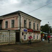 Переходя с Робеспьера на Ленина, Воткинск