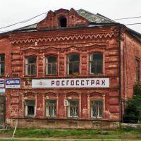 ул. Ленина, 41 (бывшая улица Базарная), Воткинск