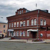 Старинный особняк. Улица Ленина, Воткинск