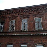 Старые окна, Воткинск