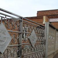Ворота главпочтампа, Воткинск