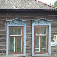 Ул. Робиспьера 26 г. Воткинск, Воткинск