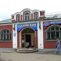 Старинный магазин, площадь Свободы, 3, Глазов