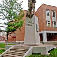 Памятник на Революционной, бывшей Преображенской, улице, Глазов