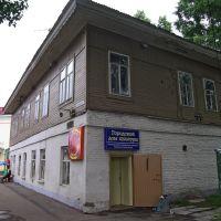 Свободы, 9 до реконструкции (2005 год), Глазов
