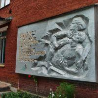 Вечная память медикам, погибшим в Отечественной войне, Глазов