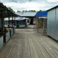 На глазовском рынке деревянная мостовая!, Глазов
