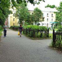 г. Глазов, ул. Советская, Глазов