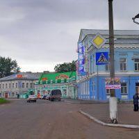 г. Глазов, центральная площадь, ресторан Север. Фото Наиля Зиятдинова, Глазов