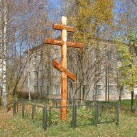 Памятный крест установлен в Дебесах на месте старой Троицкой церкви, разрушенной в 60-е годы, Дебесы