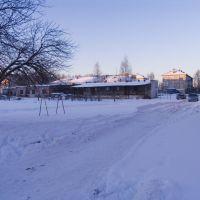 Завьяловский дворик, Завьялово