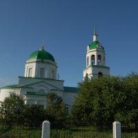 Завьяловская церковь, Завьялово