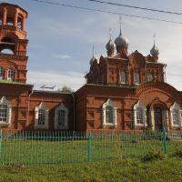 Церковь Иоанна Богослова, Игра