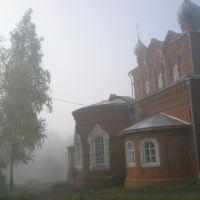 Церковь, Игра