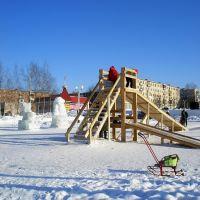 Playground, Игра