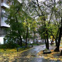 г. Ижевск. Дворик на улице Пушкинской. Октябрь 2007 года, Ижевск