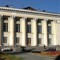 Библиотека им. Ленина. г. Ижевск, ул. Cоветская, Ижевск