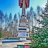 Монумент-пирамидка на Горького, Ижевск
