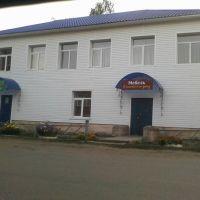 корд, Камбарка