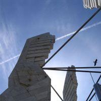 Монумент, Каракулино