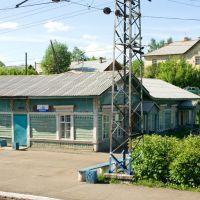 Вокзал ст. Кез Свердловской ЖД / Station Kez of Sverdlovsk division of RZD (15/06/2008), Кез