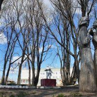 Влюбленные на фоне Ильича, Кизнер