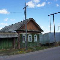 Улица Ворошилова, Кизнер