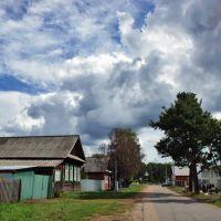 Облака над Кизнером, Кизнер