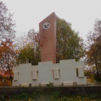 Памятник, Красногорское