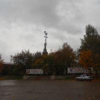 Главная площадь, Красногорское